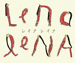 Literaire Maaltijd: Over typografie en handschriften in prentenboeken